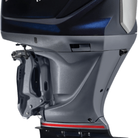 Yamaha Introduces New V Max SHO Outboards